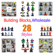 Christmas Gift S world Building Blocks Sets Avengers Super heroes Turtles Star Wars Bricks Toys Compatible With Legominifigures(China (Mainland))