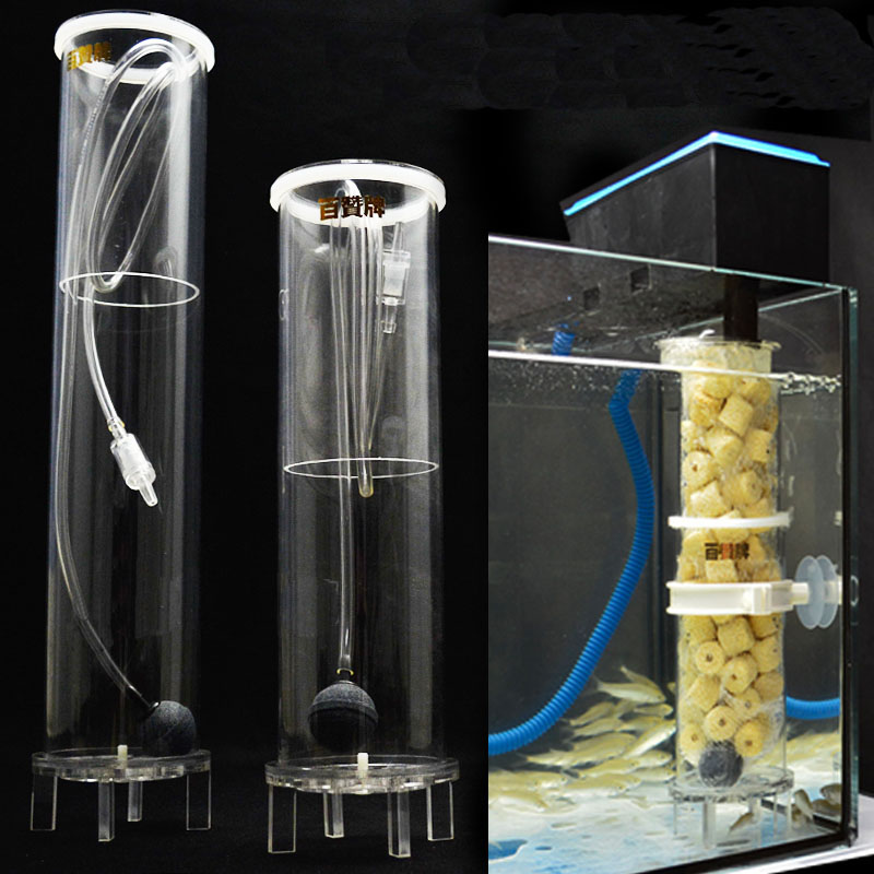 Aquarium accessories acrylic culture tube filter fish tank for Fish tank with built in filter