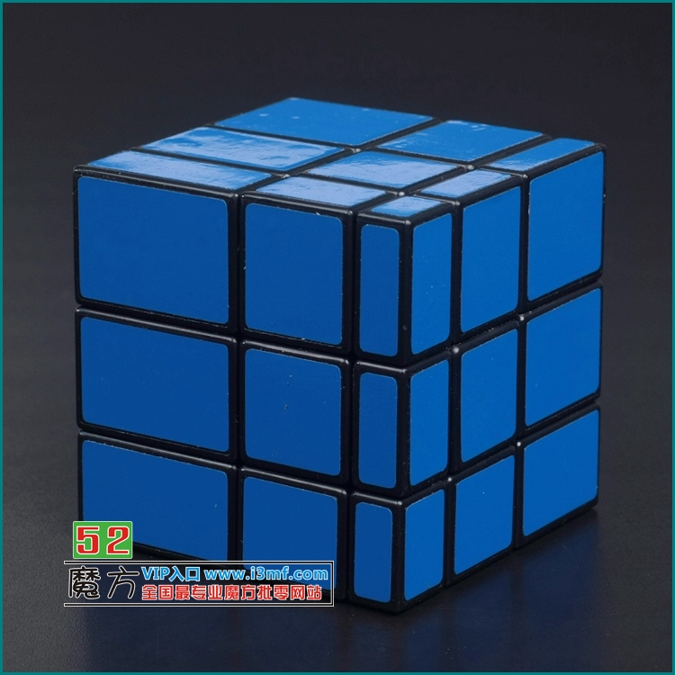 New Z-cube 3x3 Mirror Cube Magic With IMPORTED FILM Blue and Pink Learning&Educational Cubo magicoToys(China (Mainland))