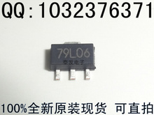 SMD triode 79 l06 SOT89 - jianpeng Electronic store