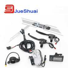 Electric Bike Conversion Kit Without Battery And Motor Use for Ebike Repair JSE-012(China (Mainland))
