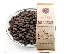 Eslpodcast coffea arabica beans skgs 200g coffee powder coffee beans China small grain coffee