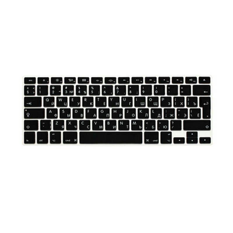 50PCS UK Russian Keyboard Film protector for Macbook Air Pro Retina 13 15 17 Laptop Skin Covers for Mac book 13 15 Gel case<br><br>Aliexpress