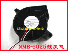 Free Shipping!NMB BM6025-04W-B59 6025 12V Blower centrifugal server inverter cooling fan