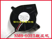 Free Shipping!NMB BM6025-04W-B59 6025 12V Blower centrifugal server inverter cooling fan