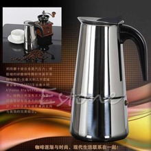 Free Shipping 2-Cup Percolator Stove Top Coffee Maker Latte Moka Espresso Stainless Steel Pot(China (Mainland))