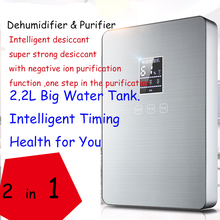 2.2L Intelligent LCD Dehumidifier & Air Purifier 110W Electric Quiet Air Dryer 220V 50HZ Air Dehumidifier for Home Office(China (Mainland))