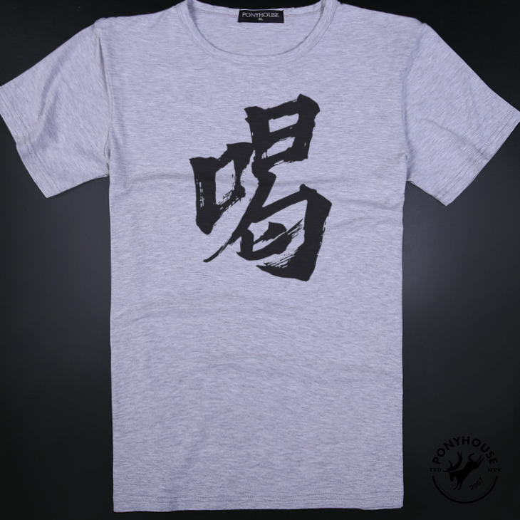 Гаджет  2015I gave his clothes LHX Japanese Buddhism Chinese Chinese characters T-shirt short sleeve male None Изготовление под заказ