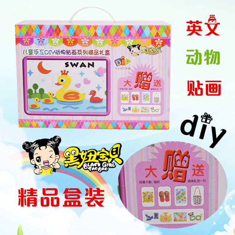 Boxes of many styles New DIY Handmade 3D Foam Eva Craft Child Kid Puzzle Sticker Self-Adhesive Learing Education Toys