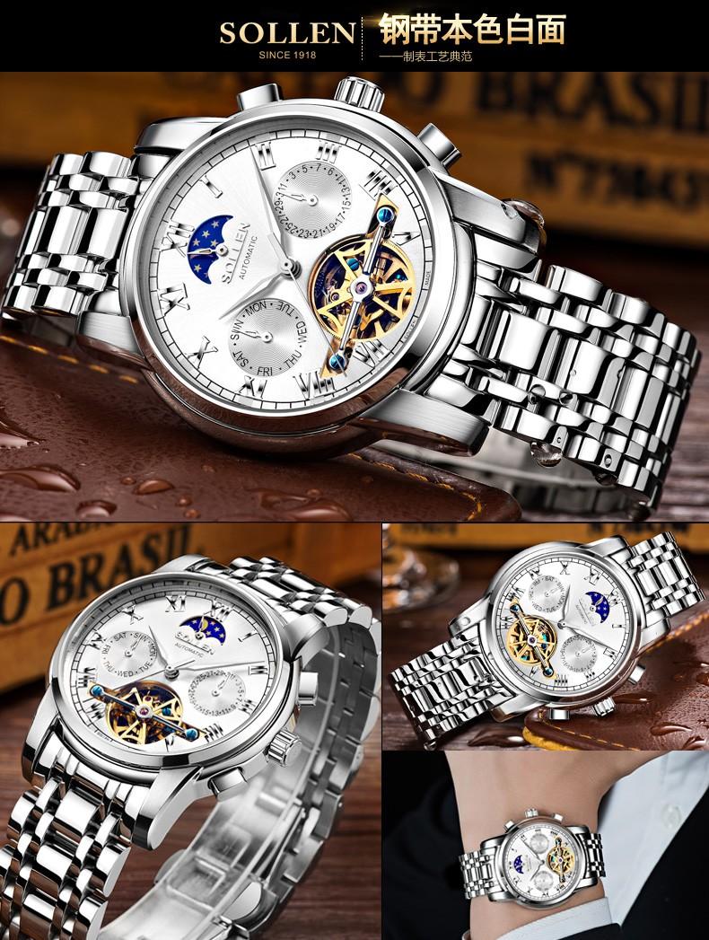 SOLLEN подлинных мужчин водонепроницаемый стали светящиеся часы полые Tourbillon Автоматические механические часы мужчины