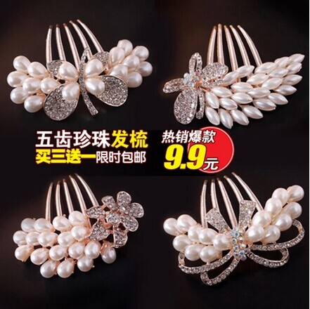 9.9 hair accessory ladies rhinestone fat plug the bride hair maker fork hairpin comb hair pin female(China (Mainland))