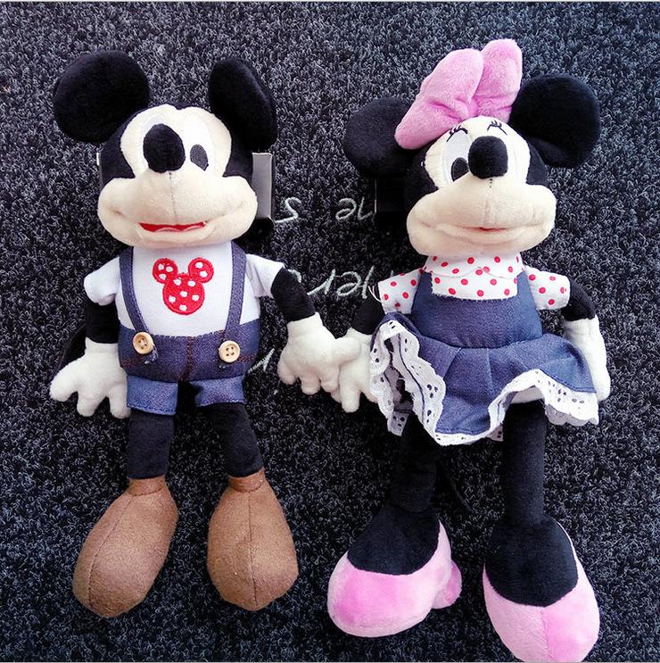 Mitch Mini couples plush doll cute cartoon pendant mobile phone mobile power bank fashion gifts(China (Mainland))