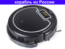 (Russian Warehouse) Smart Automatic Vacuum Cleaner Robot For Home With Water Tank,Wet and Dry Mopping,Schedule,Virtual Wall,UV(China (Mainland))