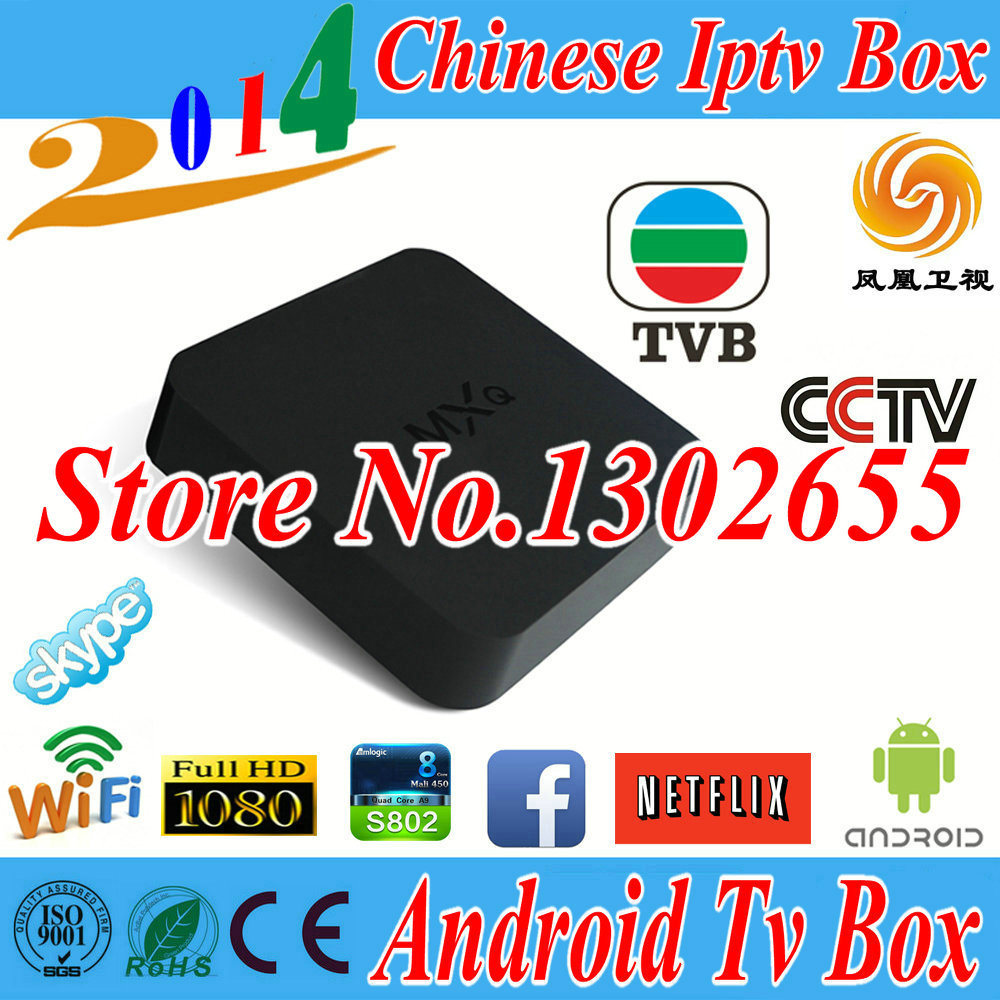 1 year stable server MXQ Android 4.4 IPTV TV box Chinese channel IPTV account Box China Taiwan HD 250+ Channel APK china factory(China (Mainland))