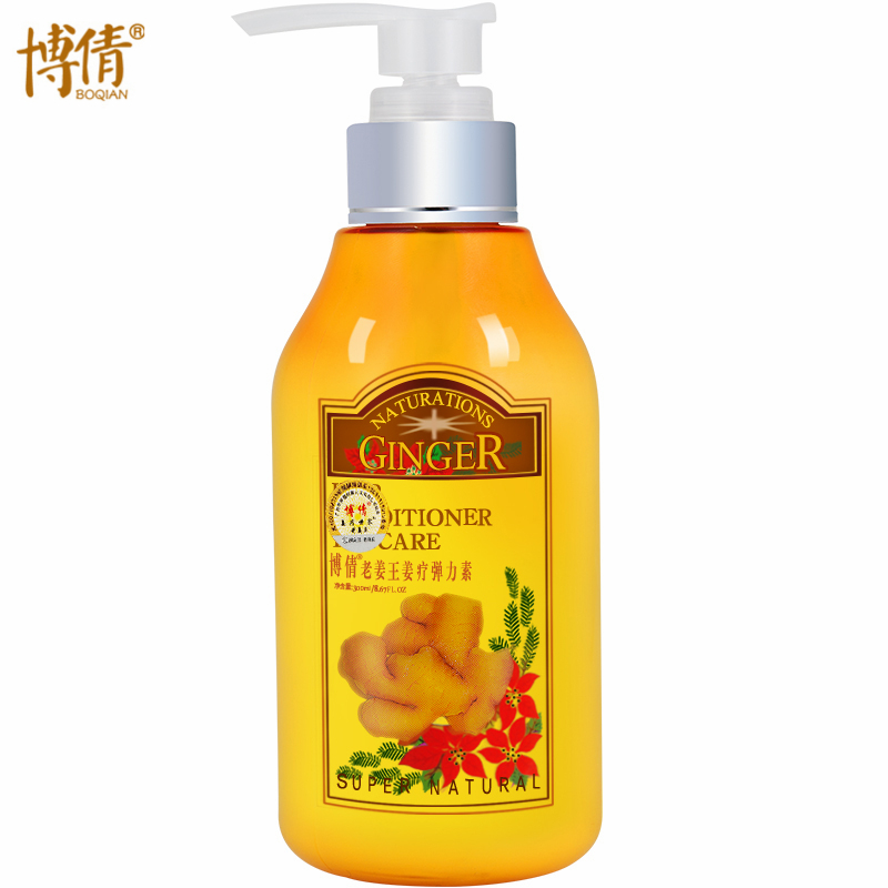 Old Ginger Curl Enhancer Elastin Lasting Moisture Stereotypes Fluffy Protect Volume Hair Styling Products Modeling for Curls(China (Mainland))