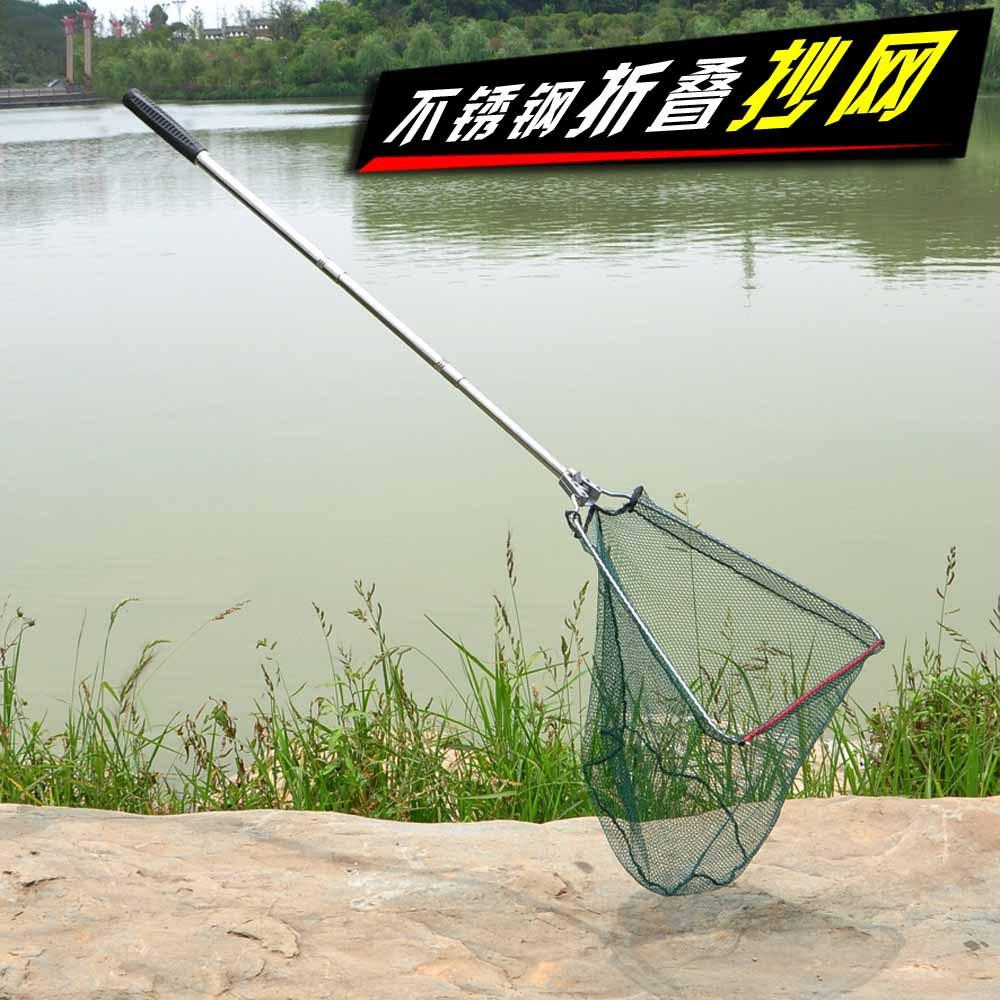 Stainless steel triangle mesh dip net fishing net bag for Small fishing net