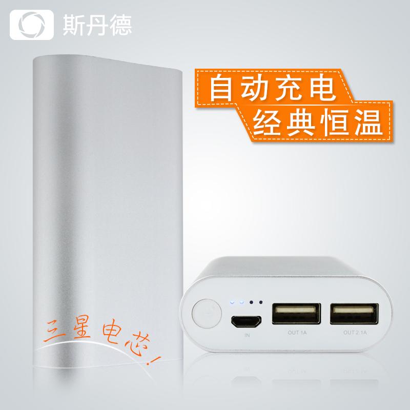 зарядное-устройство-9000mah-ms021