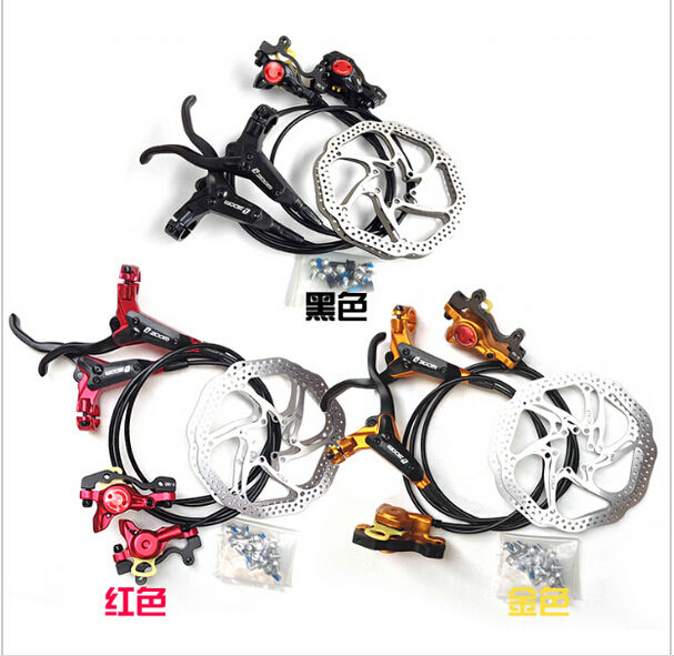 Hydraulic Disc Brake Lever+HS1 MTB bicycle bike brake  mountain bike hydraulic disc brake disc /Bicycle Brake and the rotor<br><br>Aliexpress