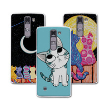 "Buy Painted Dog Cat Bear Hard Plastic coque LG Magna C90 H520N H502F H500F G4C G4 Mini Case Cover funda LG Magna C90 5""+Gift for $1.35 in AliExpress store"