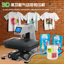 ST-420 3D Sublimation Heat Transfer Machine 3D Vacuum Heat Press Machine Sublimation Printer for Cases Mugs T shirts Plates(China (Mainland))