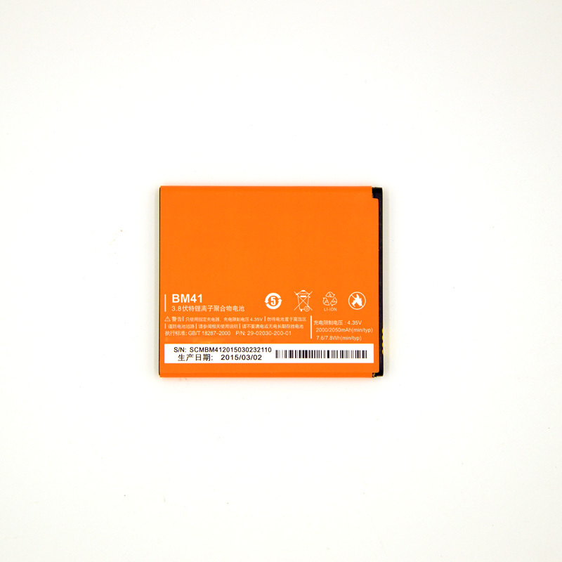2050mAh Full Capacity Original battery for xiaomi hongmi 1S redmi 1S red rice 1S BM41 battery