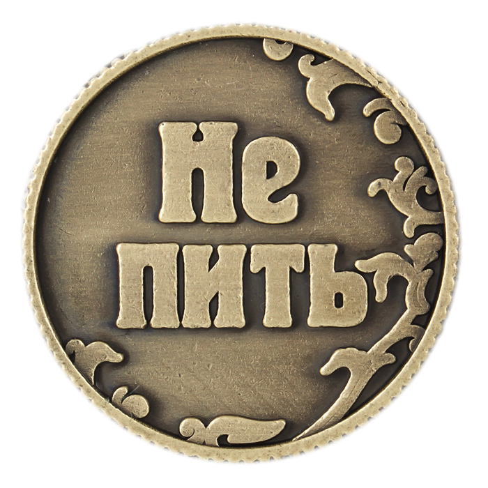 2015 fashion popular ancient bronze Russian COINS purse for coins Healthy Living not drink beverages(China (Mainland))