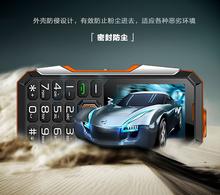 2016 hot sale 100% new original newman V18 three anti-smartphone Dustproof cell phone free shipping instock(China (Mainland))