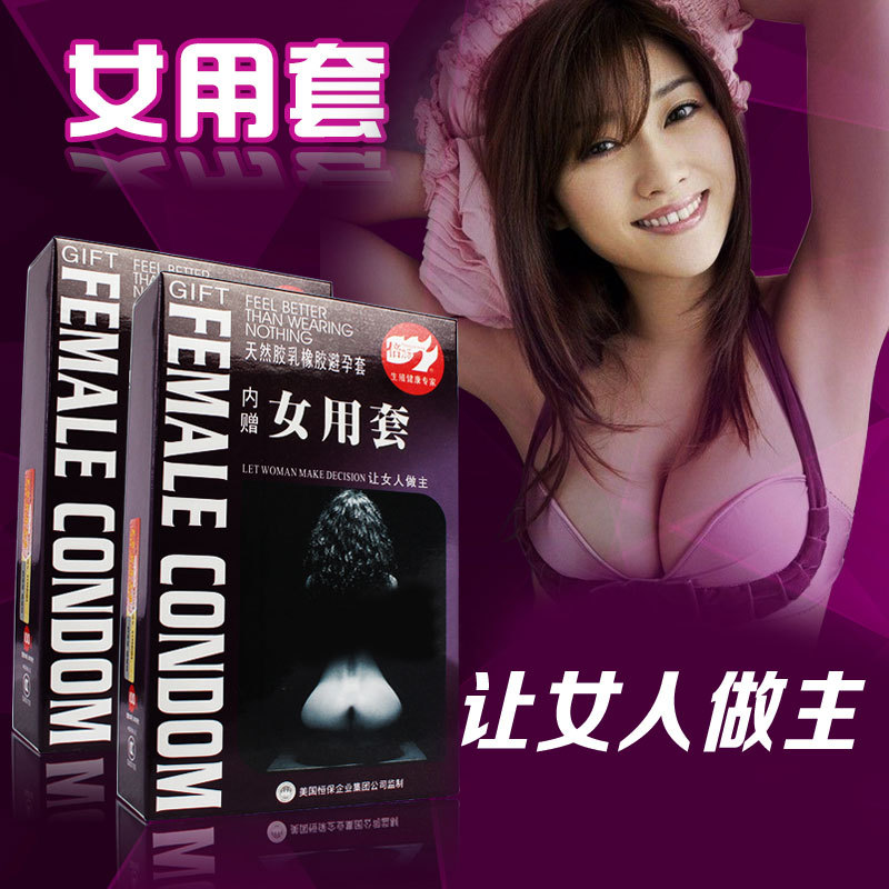 new more ultra-thin type condom female condom 1box(2 pieces women + 4 pieces men) 3boxes, adult sextoy the products for women