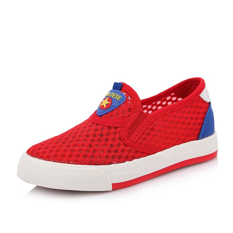 newnet solid sneakers ventilation children shoes sport
