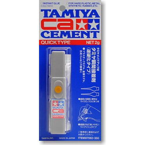 Cemento acr lico compra lotes baratos de cemento - Cemento rapido precio ...