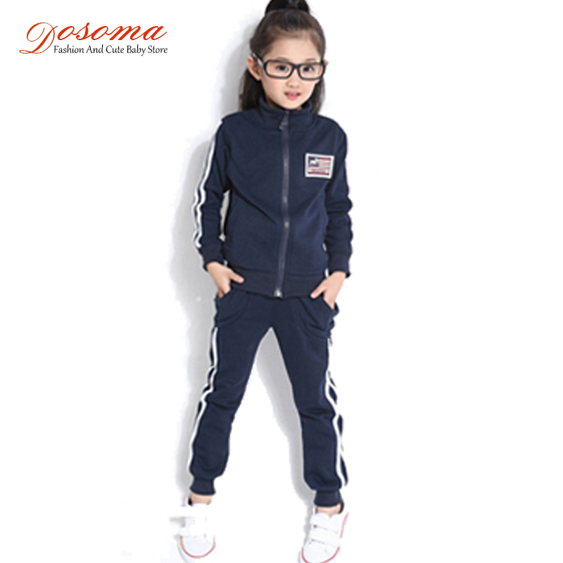 Children's sport suit 2016 new spring autumn boys girls set cotton fashion leisure kids clothing ses 4-13 ages clothes - DOSOMA Official Store store
