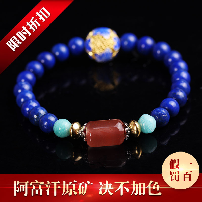 natural lapis lazuli Bracelet 3AAA imperial ore Cloisonne copper beads Heather red hand accessories on the Milky way(China (Mainland))