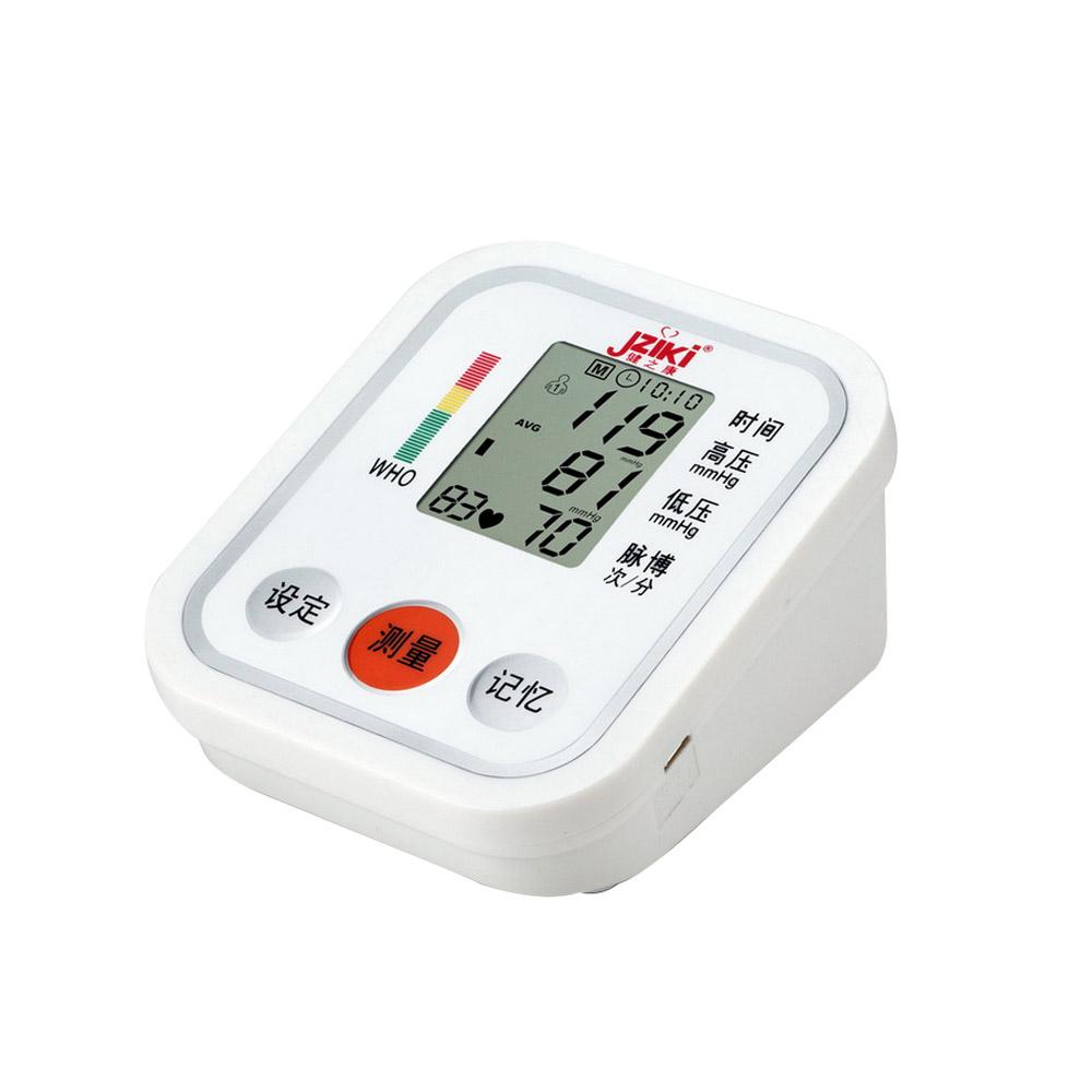 Sphygmomanometer online shopping