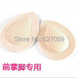 Thicken Super Soft High Heels insoles Cushion Protector Foot Feet Care Shoe Forefoot Stickers Non Slip Half Yard Pad  -  Yiwu Center store
