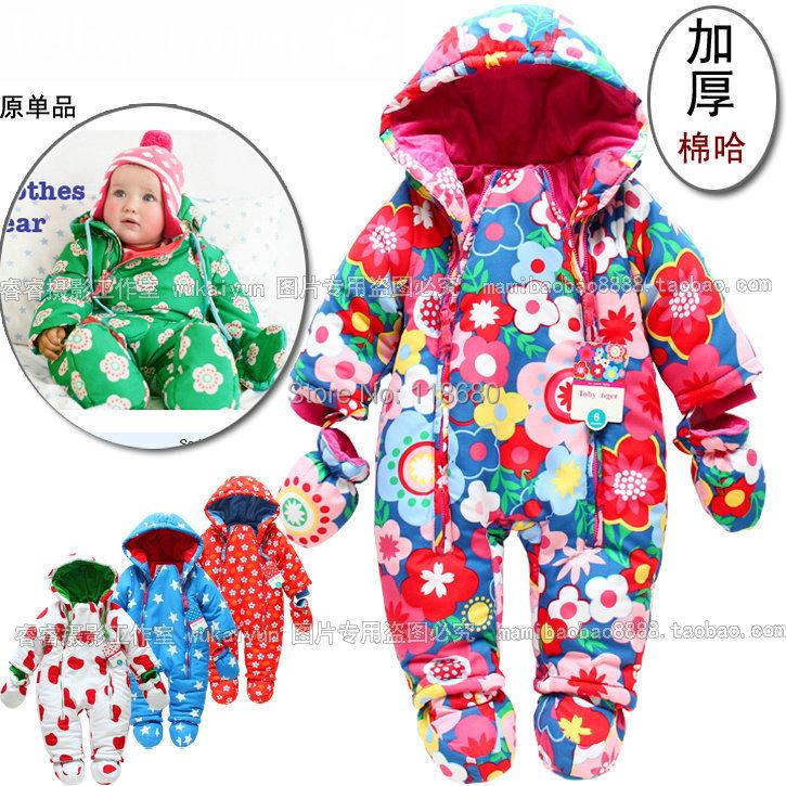 Детская Одежда Зима Осень Доставка