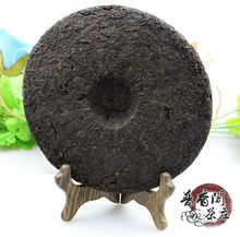 Free shipping pu er tea 357g Chinese old tea sale promotion Ripe tea puerh Slimming beauty