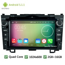 Quad Core Android 5.1.1 2Din 8″ WIFI DAB+ 1024*600 Car DVD Player Radio PC Audio Stereo Screen GPS For Honda CRV CR-V 2006-2011