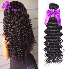 Hot Sale 10A Peruvian Deep Wave Virgin Hair, 100 Percent Hair Extension Virgin Peruvian Hair, Cheap Peruvian Hair Bundles Online(China (Mainland))