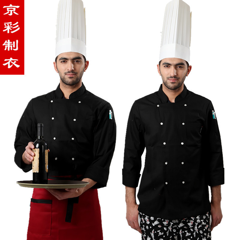 Top customized chef uniform overalls black kitchen cook breathable cooking long sleeve cotton double-breasted jacket plus size(China (Mainland))