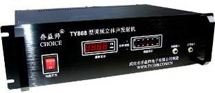TY868 high school exams to college dedicated FM radio station transmitter site installation and commissioning can Fuzhou(China (Mainland))