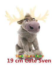2015 NEW IN 19cm Sven reindeer Kristoff friend Svee plush doll baby toys action figures free shipping(China (Mainland))