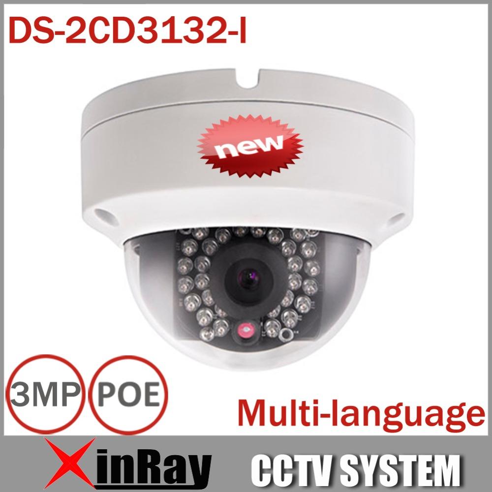2015 New V5.2.5 DS-2CD3132-I replace DS-2CD2132F-IS 3MP Mini Dome Camera 1080P POE IP CCTV Camera Multi-language(China (Mainland))