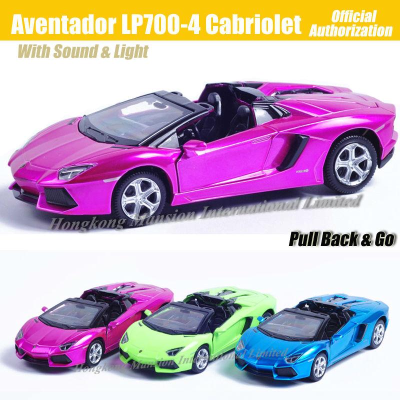 132 Aventador LP700-4 Cabriolet (1)