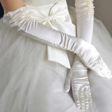 Elegant  White Ivory Bridal Long Length Gloves