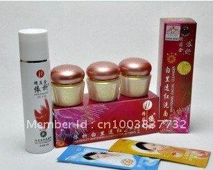 YIQI beauty whitening cream yiqi 2+1 effective in 7days free shipping(Gold high bottle)(China (Mainland))