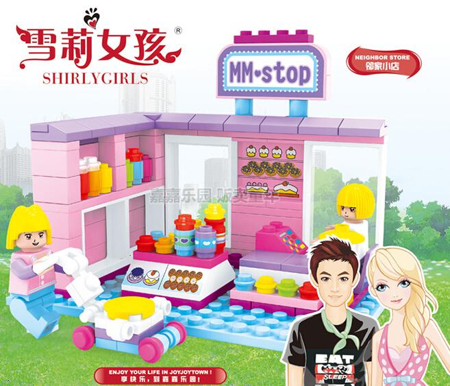 Mini Keuken Speelgoed : mini taart supermarkt winkel meisje spelen speelgoed keuken speelgoed