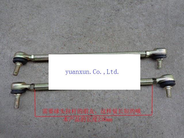 ATV accessories size dedicated front wheel steering rod ball headed headband around one pair(China (Mainland))