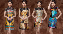 Buy Free Shipping!Hot Sale New Arrival Chinese Tradition Style Women's Mini Cheong-sam Dress S M L XL XXL 3XL----SDR0122 for $28.46 in AliExpress store