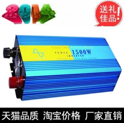 Hot selling solar power 1500w 12v 110v pure sine wave inverter.<br><br>Aliexpress