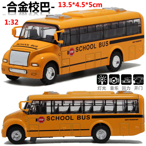 Child gift alloy WARRIOR cars school bus toy(China (Mainland))